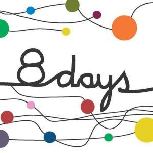 8_days_logo